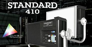 cineo standard 410